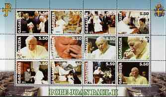 Gagauzia Republic 2003 Pope John Paul II perf sheetlet #01 containing complete set of 12 values (inscribed Pope Joan Paul II) unmounted mint