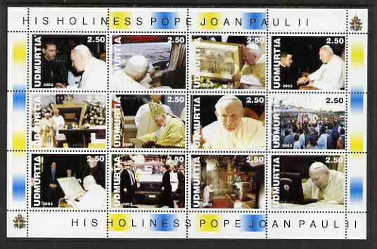 Udmurtia Republic 2003 Pope John Paul II perf sheetlet #02 containing complete set of 12 values (inscribed Pope Joan Paul II) unmounted mint