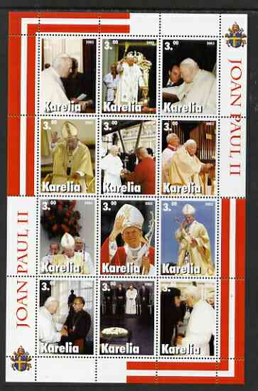Karelia Republic 2003 Pope John Paul II perf sheetlet #02 containing complete set of 12 values (inscribed Pope Joan Paul II) unmounted mint