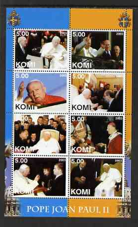 Komi Republic 2003 Pope John Paul II perf sheetlet #02 containing complete set of 8 values (inscribed Pope Joan Paul II) unmounted mint