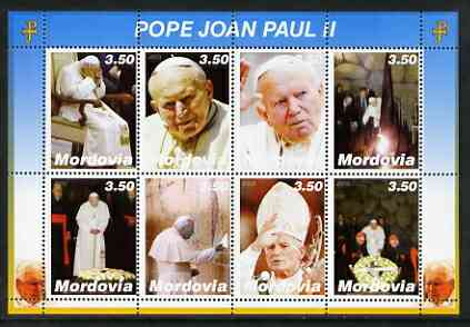 Mordovia Republic 2003 Pope John Paul II perf sheetlet #02 containing complete set of 8 values (inscribed Pope Joan Paul II) unmounted mint