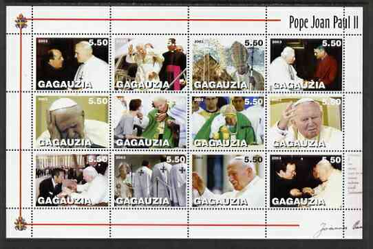 Gagauzia Republic 2003 Pope John Paul II perf sheetlet #02 containing complete set of 12 values (inscribed Pope Joan Paul II) unmounted mint