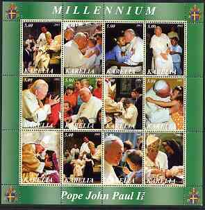 Karelia Republic 2002 Pope John Paul II perf sheetlet #01 containing complete set of 12 values (inscribed Pope Joan Paul II) unmounted mint