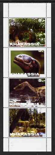 Chakasia 2003 Dinosaurs perf set of 4 values unmounted mint