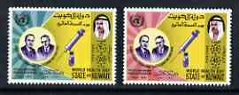 Kuwait 1971 World Health Day perf set of 2 unmounted mint, SG 521-22