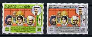 Kuwait 1977 Palestinian Freedom Fighters perf set of 2 unmounted mint, SG 757-58