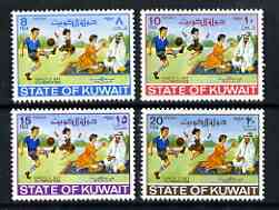 Kuwait 1968 Family Day perf set of 4 unmounted mint, SG 382-85