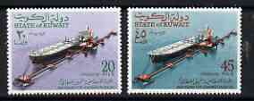 Kuwait 1970 Oil Shipment Facilities perf set of 2 unmounted mint, SG 513-14