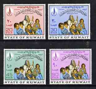 Kuwait 1968 Human Rights Year perf set of 4 unmounted mint, SG 396-99