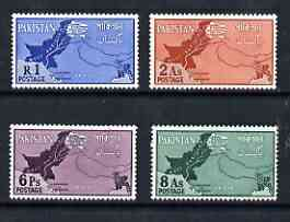 Pakistan 1960 Maps perf set of 4 unmounted mint, SG 108-11*