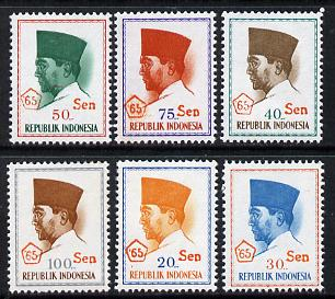 Indonesia 1965 Revalued Currency Pres Sukarno Def set of 6 (SG 1068-73) unmounted mint*