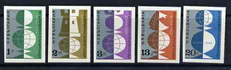 Bulgaria 1962 15th Chess Olympiad imperf set of 5 unmounted mint, as SG 1328-32