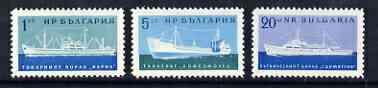Bulgaria 1962 Merchant Navy perf set of 3 unmounted mint, SG 1302-04