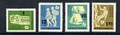 Bulgaria 1961 Tourist Issue perf set of 4 unmounted mint, SG 1262-65