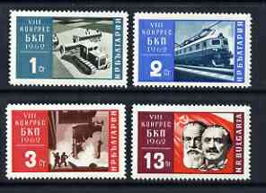 Bulgaria 1962 Ninth Communist Party Congress perf set of 4 unmounted mint, SG 1347-50