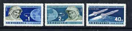 Bulgaria 1962 First 'Team' Manned Space Flight perf set of 3 unmounted mint, SG 1353-55