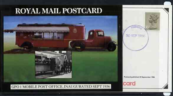 Postcard - Great Britain 1986 GPO Mobile Post Office picture postcard (SEPR 50) used with first day of sale cancel