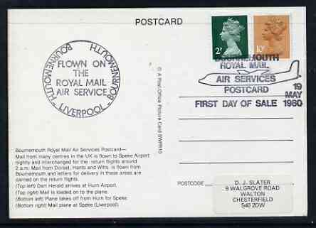 Postcard - Great Britain 1980 Bournemouth Royal Mail Air Services picture postcard (SWPR 10) used with special illustrated flown cancel
