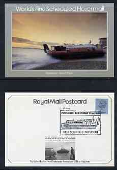 Postcard - Great Britain 1981 World's First Scheduled Hovermail postcard (SEPR) used with special illustrated Hovercraft first day of service cancel