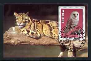 Eritrea 2001 Owl & Leopard imperf souvenir sheet (with Rotary Logo) fine cto used