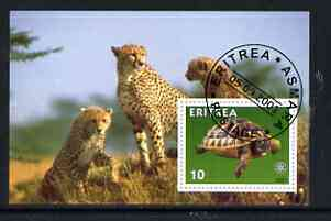 Eritrea 2001 Tortoise & Cheetahs imperf souvenir sheet (with Rotary Logo) fine cto used