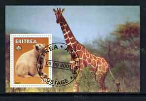 Eritrea 2001 Bear & Giraffe imperf souvenir sheet (with Scout Logo) fine cto used