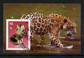 Eritrea 2001 Cobra & Leopard imperf souvenir sheet (with Scout Logo) fine cto used