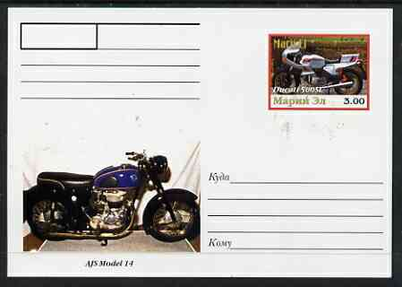 Marij El Republic 1999 Motorcycles postal stationery card No.01 from a series of 16 showing Ducati & AJS, unused and pristine