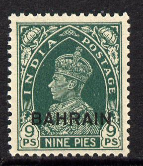 Bahrain 1938-41 KG6 opt on India 9p unmounted mint, SG 22
