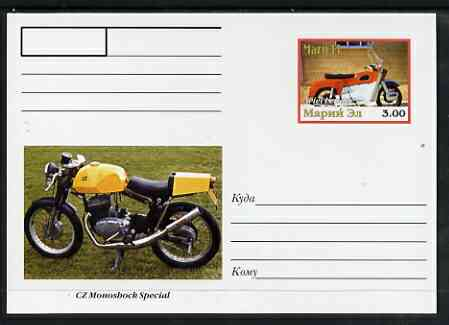 Marij El Republic 1999 Motorcycles postal stationery card No.04 from a series of 16 showing Ariel & CZ, unused and pristine