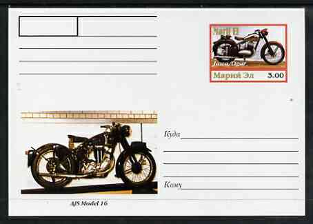 Marij El Republic 1999 Motorcycles postal stationery card No.06 from a series of 16 showing Jawa & AJS, unused and pristine
