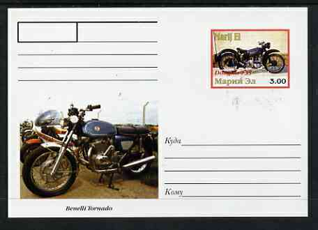 Marij El Republic 1999 Motorcycles postal stationery card No.11 from a series of 16 showing Douglas & Benelli, unused and pristine
