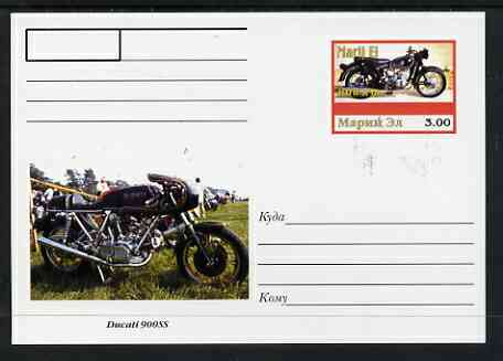 Marij El Republic 1999 Motorcycles postal stationery card No.13 from a series of 16 showing BMW & Ducatti, unused and pristine