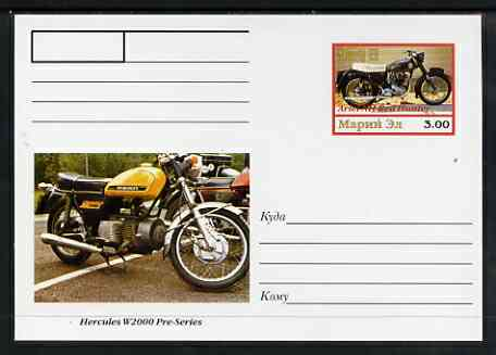 Marij El Republic 1999 Motorcycles postal stationery card No.14 from a series of 16 showing Ariel & Hercules, unused and pristine