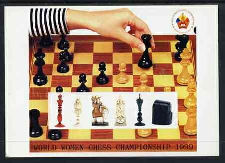 Turkmenistan 1999 World Women Chess Championship postal stationery card No.1 from a series of 6 showing various chess pieces, unused and pristine