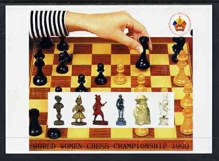 Turkmenistan 1999 World Women Chess Championship postal stationery card No.3 from a series of 6 showing various chess pieces, unused and pristine
