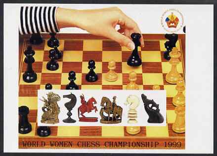 Turkmenistan 1999 World Women Chess Championship postal stationery card No.4 from a series of 6 showing various chess pieces, unused and pristine