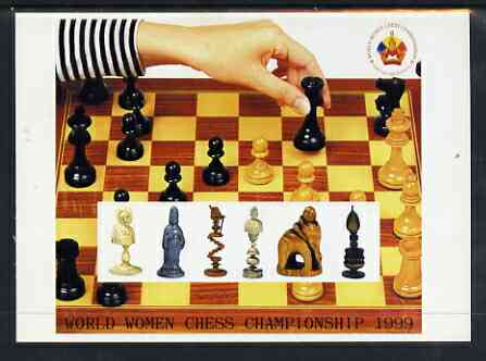 Turkmenistan 1999 World Women Chess Championship postal stationery card No.6 from a series of 6 showing various chess pieces, unused and pristine