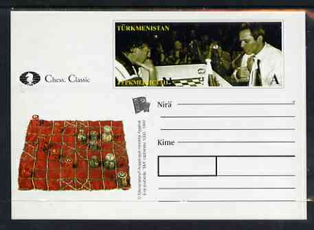 Turkmenistan 1999 Chess Classic postal stationery card No.6 from a series of 6 showing Two Players (long stamp) unused and pristine