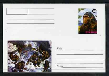 Buriatia Republic 1999 Evolution of Man #2 postal stationery card unused and pristine showing Group living in a Cave