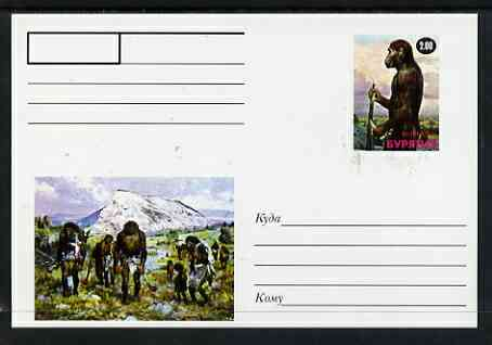 Buriatia Republic 1999 Evolution of Man #3 postal stationery card unused and pristine showing Family Group