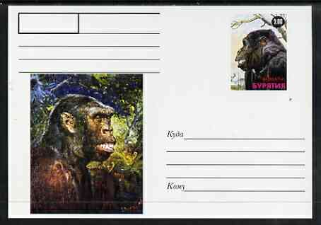 Buriatia Republic 1999 Evolution of Man #4 postal stationery card unused and pristine showing Ape Man