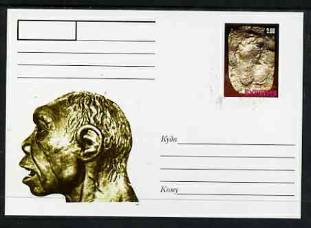 Buriatia Republic 1999 Evolution of Man #5 postal stationery card unused and pristine showing Early Man and Fossil, stamps on dinosaurs, stamps on apes