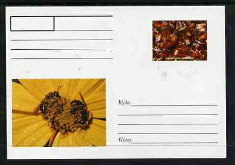 Touva 1999 Insects #1 postal stationery card unused and pristine showing Bees