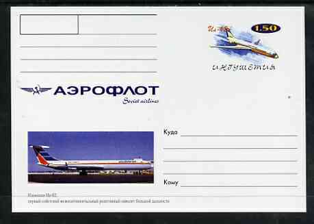 Ingushetia Republic 1999 Aeroflot Soviet Airlines postal stationery card No.02 from a series of 16 showing Ur-62, unused and pristine