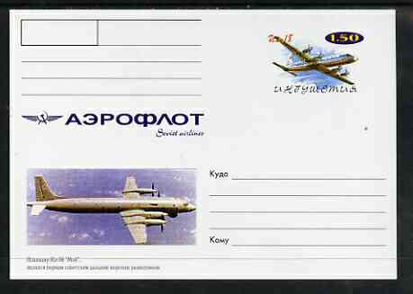 Ingushetia Republic 1999 Aeroflot Soviet Airlines postal stationery card No.04 from a series of 16 showing Ur-18, unused and pristine