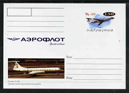Ingushetia Republic 1999 Aeroflot Soviet Airlines postal stationery card No.06 from a series of 16 showing My-134, unused and pristine