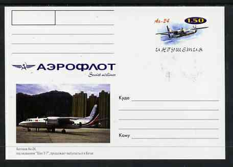 Ingushetia Republic 1999 Aeroflot Soviet Airlines postal stationery card No.07 from a series of 16 showing Ah-24, unused and pristine
