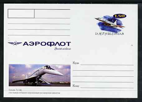 Ingushetia Republic 1999 Aeroflot Soviet Airlines postal stationery card No.08 from a series of 16 showing Ty-144, unused and pristine