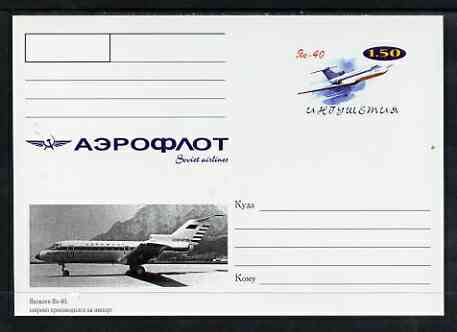 Ingushetia Republic 1999 Aeroflot Soviet Airlines postal stationery card No.12 from a series of 16 showing Rk-40, unused and pristine